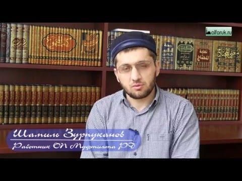 Можно ли носить украшения по Исламу?