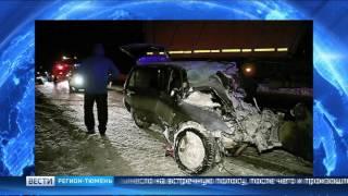 В Югре в крупном ДТП погибли пять человек