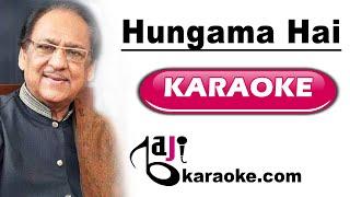 Hungama hai kyun barpa - Video Karaoke - Ghulam Ali - by Baji Karaoke