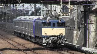 E235系 J-09編成 J-TREC新津出場配給 新秋津駅通過