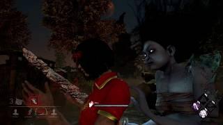 Dead By Daylight | New Killer The Spirit | The Spirit Mori | PS4 Pro