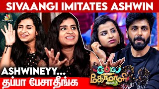 Abusive Negative Comments போடாதிங்க -Sivaangi Exclusive Interview Part 2 | Ashwin, CWC 2, Pugazh
