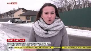 Полиция проверяет дом Бузовой после ранения мигрантки