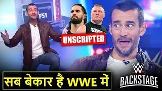 CM PUNK WWE Backstage : Royal Rumble 2020 Return, Big Dog, Replied Rollins, WWE Backstage Full Show