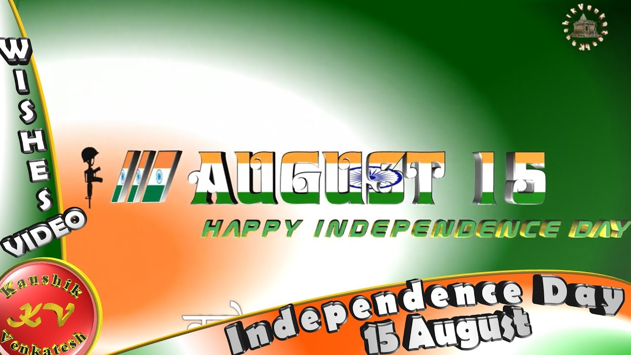 Happy independence day wishes whatsapp video greetings happy independence day wishes whatsapp video greetings animation download15 august 2017 youtube kristyandbryce Gallery