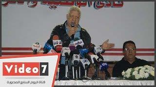 مرتضى منصور يهاجم كوبر ويوجه رسالة إلى محمد صلاح