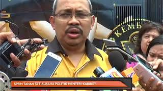 SPRM tahan setiausaha politik menteri kabinet