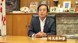 JTR日本税制改革協議会会長 内山優が語るエピソード 1。 この物語は・・...