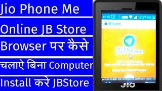 Jio Phone मे बिना PC JBStore Install Online Browser पर|JBStore Install New Trick Without PC Part-1