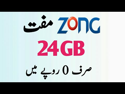 Zong Free Internet Code 2018    Latest working code