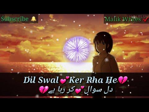sahir-ali-bagga-new-whatsapp-status-2019- -raat-chandni-whatsapp-status- -sahir-ali-bagga-status