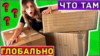 распаковка посылки из США с куклами LOL Surprise OMG - Отзыв о работе LiteMF