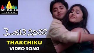 Modati Cinema Movie Thakchiku Thakchiku Song || Navdeep, Poonam Bajwa