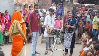 श्याम बंसी बजाते हो | ढोलक बजते ही गांव की औरतें नाचने लगी देख कर रह जाओगे|farmani Naaz|Bhura dholak