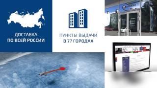 santehnika-orion.ru - интернет-магазин сантехники и аксессуаров(, 2016-09-01T15:06:32.000Z)