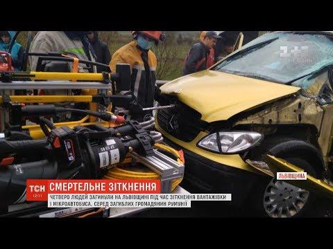ДТП за участю фури і мікроавтобуса у Львівській області: з'явилися нові деталі