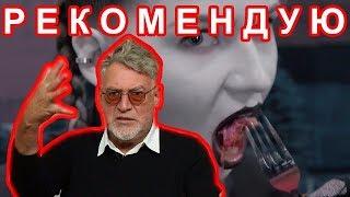 Рецензия на клип IC3PEAK - Смерти больше нет / Артемий Троицкий