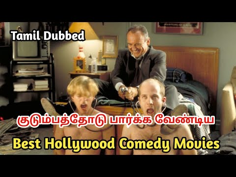 5 Best Comedy Family Movies    Must Watch Tamil Dubbed Hollywood Movies    Movies Machi