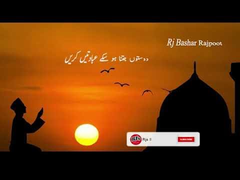 Hazrat Muhammad (s.a.w) Quotes Collection In Urdu ||  Pyari Batain in Urdu