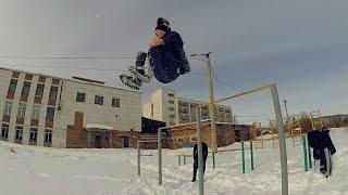 Бояре снежные