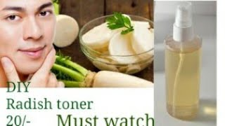 DIY Raddish skin toner // Must watch // Only at 20/-