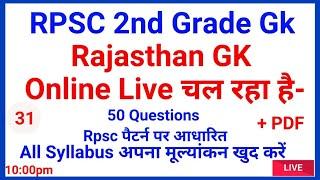 Rajasthan Gk Question // 2nd Grade GK //  live Test-31