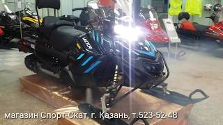 Краткий обзор снегохода RM VECTOR 551I в Казани