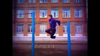 Копия видео street workout 2013 трюки на турнике(трюки на турнике, и силовые упражнения., 2013-03-20T16:48:13.000Z)
