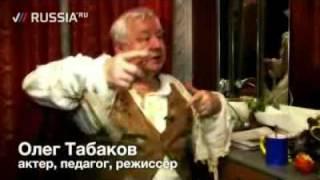 Театр Табакова - БЕЗУМНЫЙ ДЕНЬ, ИЛИ ЖЕНИТЬБА ФИГАРО