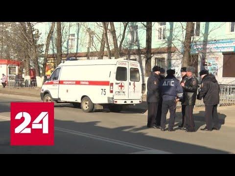 Благовещенск: после стрельбы в колледже преступник застрелился - Россия 24