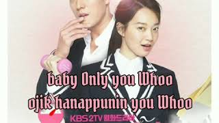 OH MY VENUS//KDRAMA OST KARAOKE//LYRICS KOREA