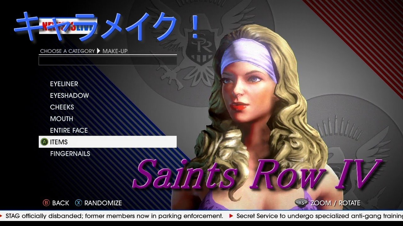 【番外】 キャラメイク! 【Saints Row IV】 - YouTube