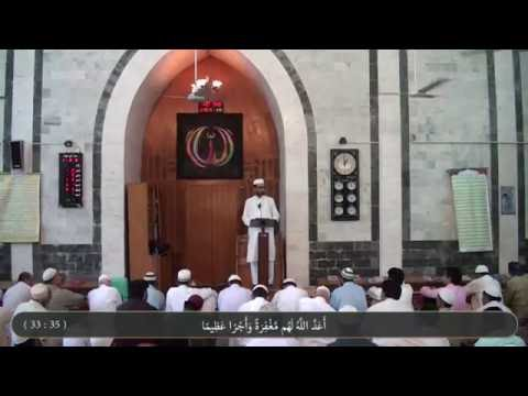 Obeying orders of Allah and Prophet PBUH, Khutba, by Engineer Wahaj us Siraj (Juma 26-08-16) HD