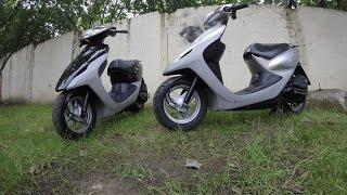 Qisqacha-Honda mulohaza Dio AF 56