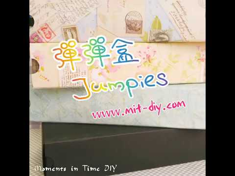 DIY彈彈盒放題 Jumpies Box Buffet - Moments in Time DIY