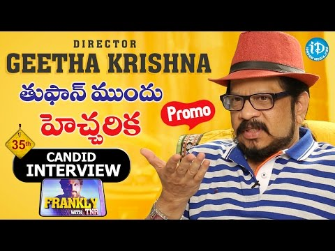 Director Geetha Krishna Interview - Promo || Frankly With TNR #35 || Talking Movies with iDream