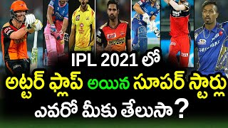 IPL 2021 Top Players Utter Flop Show|IPL 2021 Latest Updates|Filmy Poster