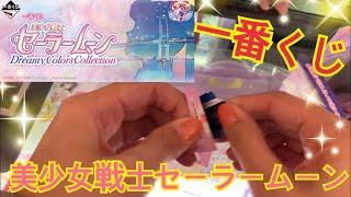 神戸みゆきムーンのドラクルシリーズ好きだったから DVD-BOX出て欲しいなぁ(´・ω・`) 最後までご視聴ありがとうございました! ☆メインちゃ...