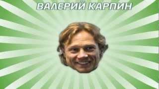 Цитаты Российского футбола