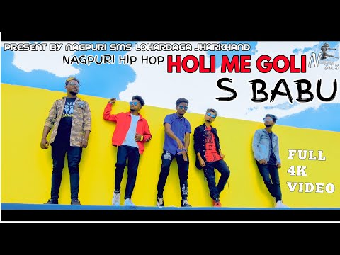HOLI ME GOLI // FULL HIP HOP NAGPURI 4K HD VIDEO 2019 // S BABU.