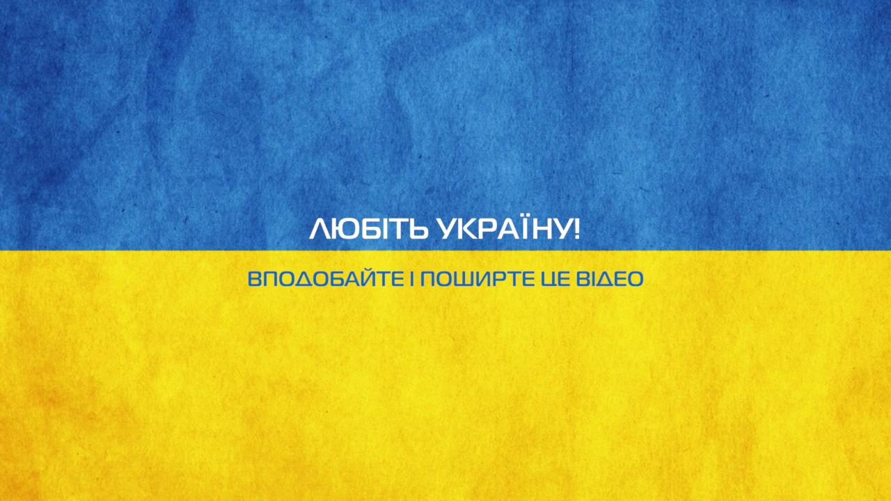 Купити книгу свирида опанасовича: історія україни від діда свирида. Книга перша, видавництва юстініан.