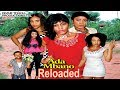 Download ADAMBANO RELOAEDED 1 ~ NOLLYWOOD COMEDY DRAMA 2017 in Mp3, Mp4 and 3GP