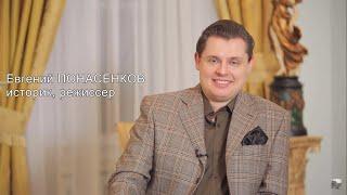 Евгений Понасенков: что будет, Оскар, о националистах, Пугачева, Балашов, С. Савельев и т.д.