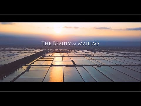 The Beauty of Mailiao 麥寮之美