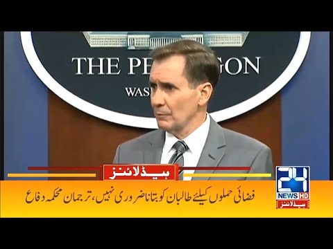 USA Big Statement Against Taliban