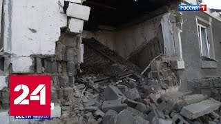 Провокация накануне Совбеза ООН: Киев открыл артобстрел по республикам Донбасса - Россия 24