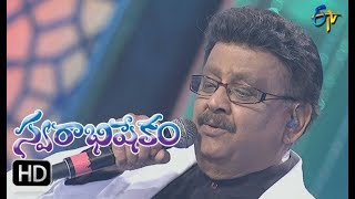 Sudhavol Suhasini Song | SP Balu, Performance | Swarabhishekam | 20th  August 2017| ETV  Telugu