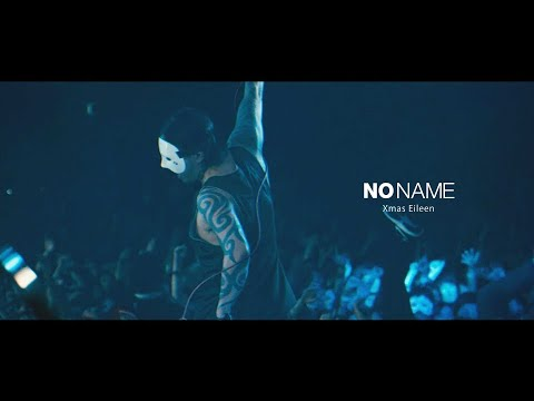 Xmas Eileen - NO NAME | Official Music Video (デジタル配信シングル)