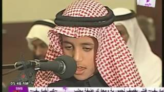 Video Surah Ar Rahman - Muhammad Taha Al Junayd download MP3, 3GP, MP4, WEBM, AVI, FLV Oktober 2017