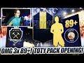 FIFA 19: TOTY WALKOUT ESKALATION! 3x 89+ WALKOUT PACK OPENING 🔥🔥 FIFA 19 FUT CHAMPIONS REWARDS